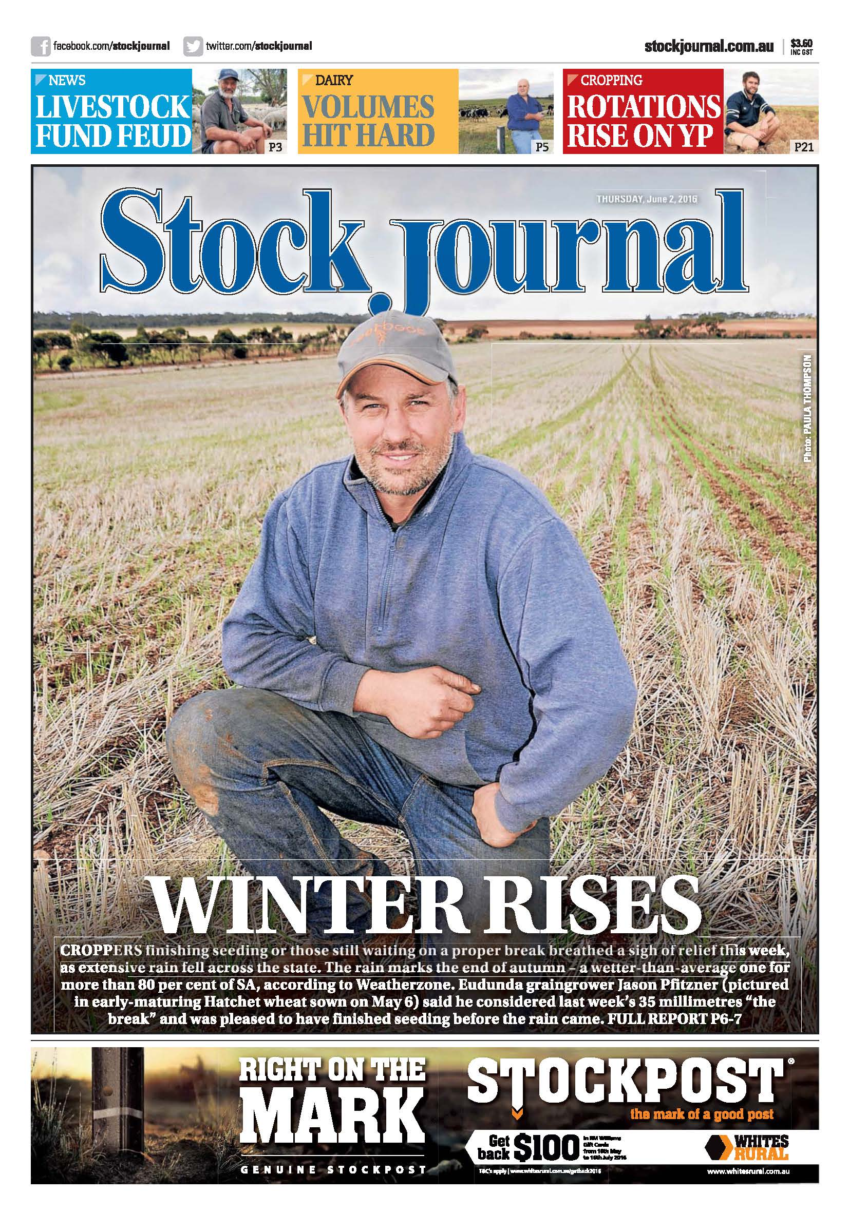 Stock Journal